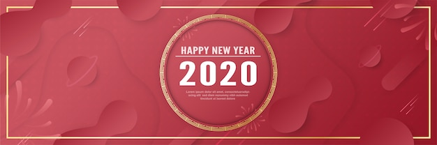 Szablon obchodów nowego roku 2020.