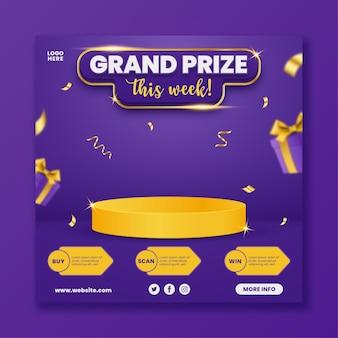 Szablon ogłoszenia o nagrodzie głównej w mediach społecznościowych