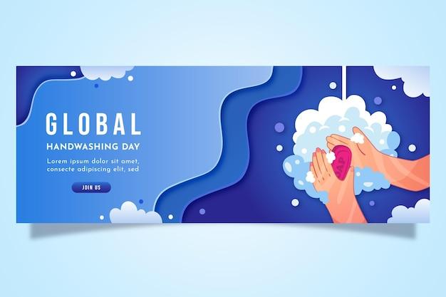 Szablon okładki mediów społecznościowych na globalny dzień mycia rąk w stylu papierowym