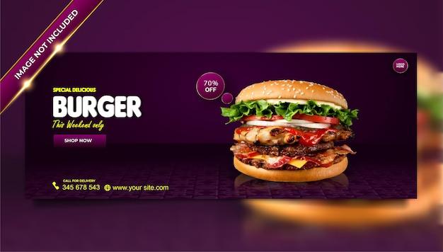 Szablon okładki mediów społecznościowych w luksusowym pysznym menu z burgerami