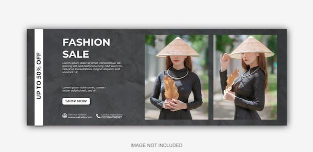 Szablon okładki na facebooku na sprzedaż mody