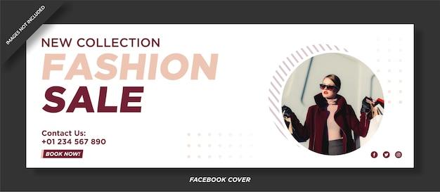 Szablon okładki na facebooku sprzedaż mody