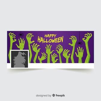 Szablon okładki na halloween facebook