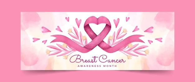 Szablon okładki w mediach społecznościowych miesiąca świadomości raka piersi w akwareli