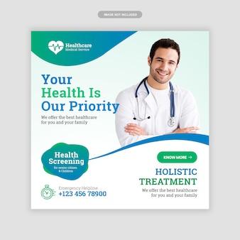 Szablon opieki zdrowotnej dla postu na instagramie