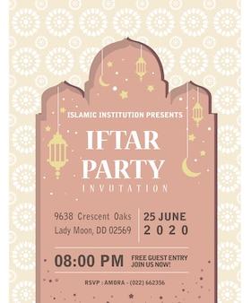 Szablon Papieru Zaproszenie Ramadhan Iftar Premium Wektorów