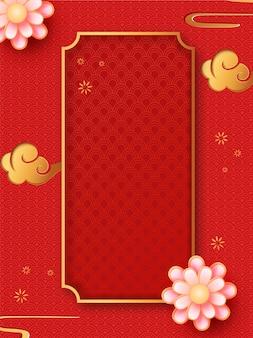 Szablon plakat czerwony cieniowanie w stylu chińskim