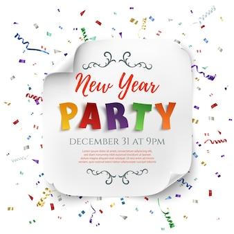 Szablon plakat party nowy rok z wstążkami i konfetti na białym tle. biały, zakrzywiony, papierowy baner.