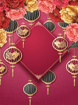 Szablon plakatu chińskiego nowego roku z wiszącymi lampionami i kolorową piwonią na tle fuksji