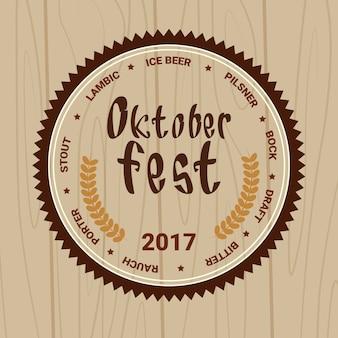 Szablon plakatu festiwalu piwa oktoberfest