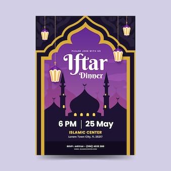 Szablon plakatu iftar. ramadan kareem tło z elegancką mandalą, latarnią i czajnikiem