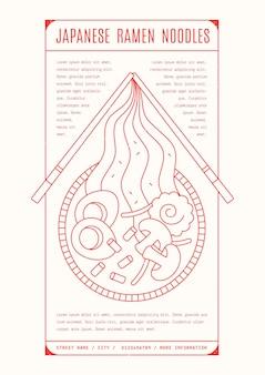 Szablon plakatu japoński geometryczny makaron ramen