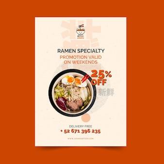 Szablon plakatu japońskiej restauracji
