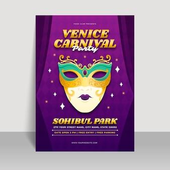 Szablon plakatu karnawałowe maski weneckie luksusowych królowej