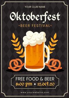 Szablon plakatu oktoberfest