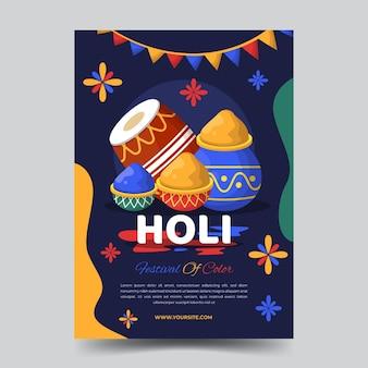 Szablon plakatu pionowego festiwalu holi