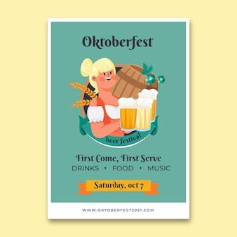 Szablon plakatu pionowego oktoberfest