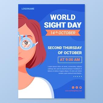 Szablon plakatu pionowego płaskiego światowego dnia wzroku