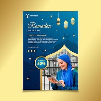 Szablon plakatu pionowego sprzedaży ramadanu