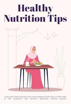 Szablon plakatu porady dotyczące zdrowego odżywiania. projekt ulotki handlowej diety wegańskiej z półpłaską ilustracją. karta promocyjna kreskówka wektor żywności ekologicznej. zaproszenie na reklamę restauracji wegetariańskiej