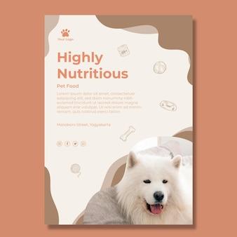 Szablon plakatu pożywnej żywności dla zwierząt