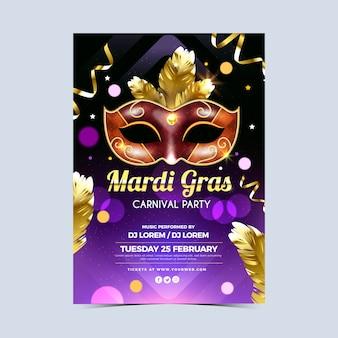 Szablon plakatu realistyczne kolorowe mardi gras