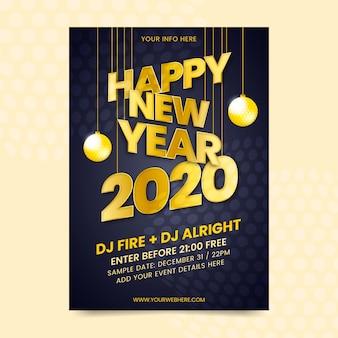 Szablon plakatu realistyczne nowy rok party