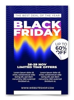 Szablon plakatu sprzedaży w czarny piątek