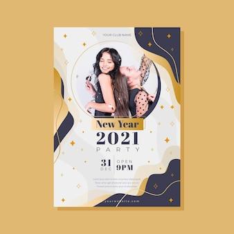 Szablon plakatu strony nowego roku