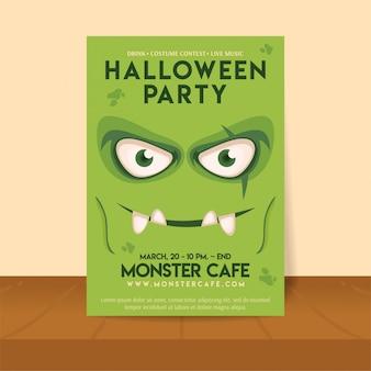 Szablon plakatu tematu potwora