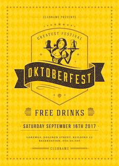 Szablon plakatu typograficznego oktoberfest