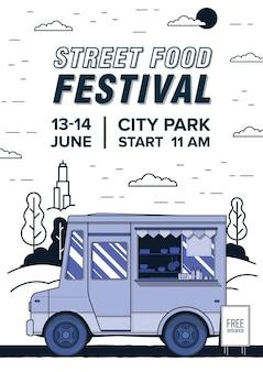 Szablon plakatu z furgonetką lub ciężarówką sprzedającą posiłki i miejsce na tekst.