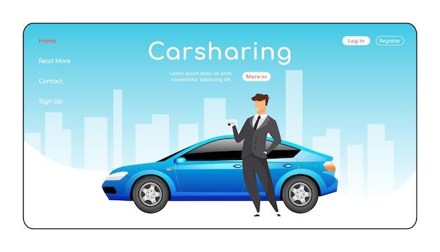 Szablon Płaski Kolor Strony Docelowej Carsharing Premium Wektorów
