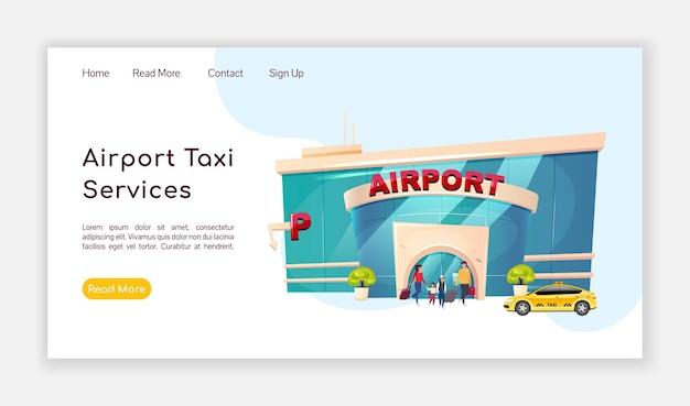 Szablon płaski kolor strony docelowej taksówek na lotnisku. układ strony głównej linii lotniczych. transport jednostronicowy interfejs witryny z ilustracją kreskówkową. baner internetowy z napędem samochodowym, strona internetowa.