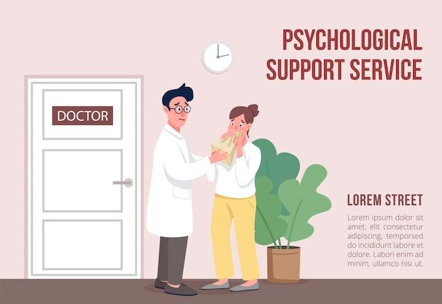 Szablon płaski transparent usługi wsparcia psychologicznego
