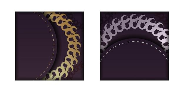 Szablon pocztówka w kolorze bordowym ze złotym ornamentem mandali przygotowany do typografii.