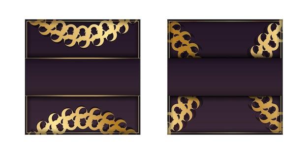 Szablon pocztówki w kolorze bordowym z greckim złotym wzorem do projektowania.