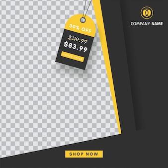 Szablon post sprzedaży creative instagram z pustym abstrakcyjnym sztandarem