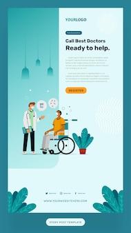 Szablon posta w mediach społecznościowych, z roślinami ilustracyjnymi, lekarzem i pacjentem