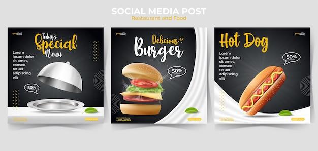 Szablon postów na temat żywności lub kulinarnych mediów społecznościowych oraz internetowe reklamy internetowe. wektor z realistycznym burgerem, hot dogiem.