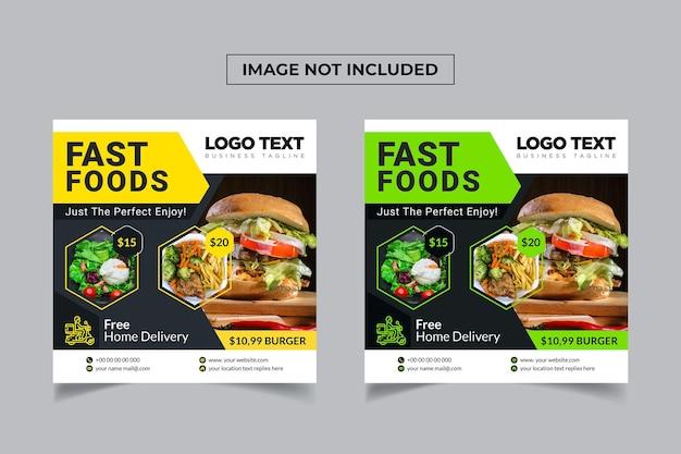 Szablon postu banerowego w mediach społecznościowych fast food