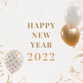 Szablon postu na instagramie, szczęśliwego nowego roku 2022 złoty estetyczny projekt wektorowy