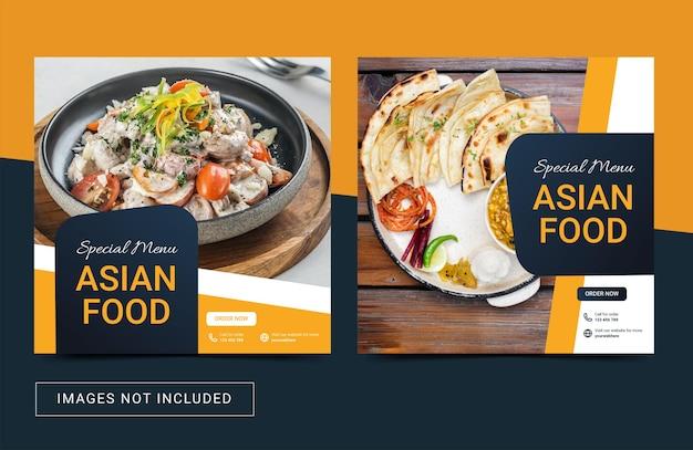Szablon postu na instagramie w mediach społecznościowych dla pysznego menu z jedzeniem