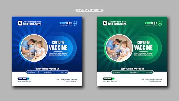 Szablon postu w mediach społecznościowych dotyczących szczepionki cpvid19