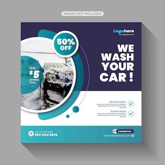 Szablon postu w mediach społecznościowych myjni samochodowej