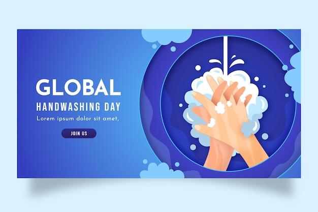 Szablon postu w mediach społecznościowych na temat globalnego dnia mycia rąk w stylu papierowym