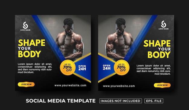 Szablon postu w mediach społecznościowych o siłowni i fitness