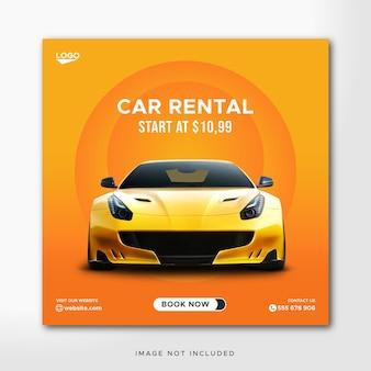 Szablon postu w mediach społecznościowych promocji wynajmu samochodów