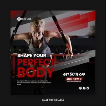 Szablon postu w mediach społecznościowych siłowni fitness