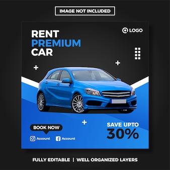 Szablon postu w mediach społecznościowych wypożyczalni samochodów.